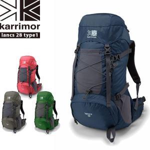 カリマー karrimor ランクス 28 タイプ1 28L リュック ザック バックパック リュックサック デイパック アウトドア lancs 28 type1 KAR015|geak