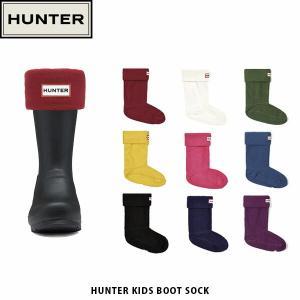 HUNTER ハンター キッズ ブーツ ソックスKIDS BOOT SOCK KAS4000AAA 国内正規品|geak