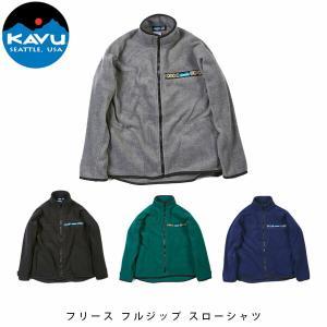 カブー KAVU メンズ フリース フルジップ スローシャツ 長袖 フリース 19810137 KAV19810137 国内正規品|geak