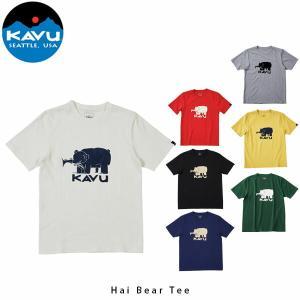 カブー KAVU メンズ Tシャツ ハイベアT 半袖 プリント 熊 クマ 動物 19820421 KAV19820421 国内正規品|geak