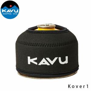 カブー KAVU バーナーカートリッジカバー Kover1 OD缶カバー ガス缶カバー アウトドア キャンプ 登山 19820742 KAV19820742 国内正規品|geak