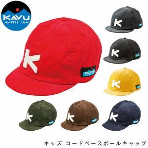 カブー KAVU キッズ コードベースボールキャップ アウトドア おしゃれ 帽子 KAV19820939 国内正規品|geak