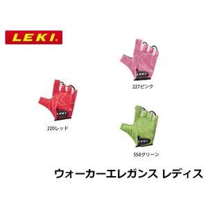 レキ グローブ レディース LEKI ウォーカーエレガンス 1300266 LEK1300266 国内正規品|geak