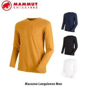 マムート メンズ 長袖Tシャツ MASSONE LONGSLEEVE MEN トレッキング ハイキング クライミング MAMMUT 1016-00051 MAM101600051|geak