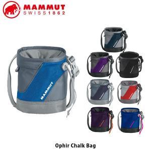 マムート MAMMUT チョークバッグ オフィール チョーク バッグ Ophir Chalk Bag クライミング ボルダリング クライミングアクセサリー 2290-00751 MAM229000751|geak