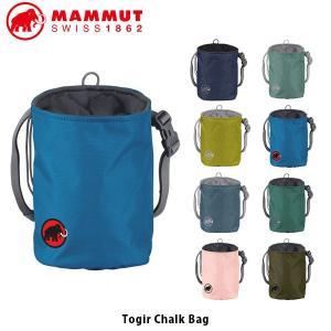 マムート MAMMUT チョークバッグ トギール チョーク バッグ TOGIR CHALK BAG クライミング ボルダリング クライミングアクセサリー 2290-00761 MAM229000761|geak