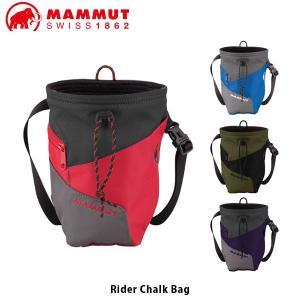 マムート MAMMUT チョークバッグ オフィール チョーク バッグ Ophir Chalk Bag クライミング ボルダリング クライミングアクセサリー 2290-00751 MAM229000771|geak
