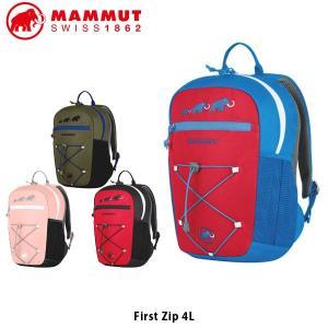 マムート MAMMUT キッズ リュック ファースト ジップ 4L First Zip 4L デイバッグ バックパック 子供バッグ 子供 男の子 女の子 2510-01542 MAM2510015424|geak