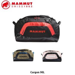 マムート MAMMUT カーゴン Cargon 90L ボストンバッグ リュック バックパック デイパック ダッフルバッグ ショルダー 斜め掛け 3way 2510-02080 MAM25100208090|geak