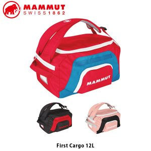 マムート MAMMUT ファースト カーゴ 12L カーゴバッグ リュックサック バッグ キッズ 子供 バックパック ハーネス 遠足 First Cargo 2510-03890 MAM25100389012|geak