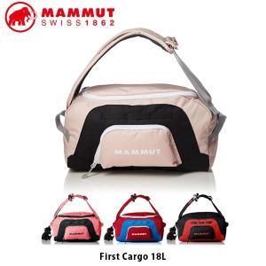 マムート MAMMUT ファースト カーゴ 18L カーゴバッグ リュックサック バッグ キッズ 子供 バックパック ハーネス 遠足 FIRST CARGO 2510-03890 MAM25100389018|geak