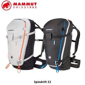 マムート リュック デイパック バックパック SPINDRIFT 32 32L スキー ザックパック 登山 バックカントリー MAMMUT 2550-00010 MAM25500001032 geak