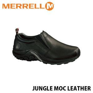 メレル MERRELL メンズ ジャングルモック レザー ブラック 黒 本革 アウトドア ウォーキング スリッポン シューズ JUNGLE MOC LEATHER 567113 MERM567113|geak