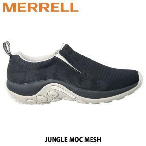 メレル MERRELL メンズ ジャングル モック メッシュ 通気性 スリッポン シューズ アウトドア ウォーキング JUNGLE MOC MESH BLACK ブラック 598647 MERM598647|geak