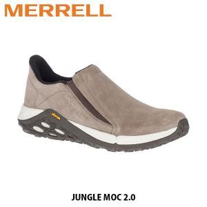 メレル MERRELL メンズ ジャングル モック 2 スリッポン シューズ アウトドア ウォーキング 登山 JUNGLE MOC 2 BOULDER ボウルダー 94527 MERM94527|geak