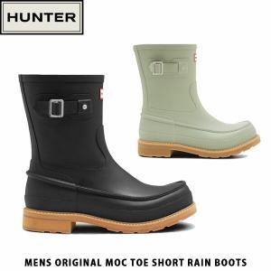 ハンター HUNTER メンズ レインブーツ 長靴 オリジナル モックトゥ ショート ブーツ ラバーブーツ 防水 レイン 梅雨 MFS9001RMA 国内正規品|geak