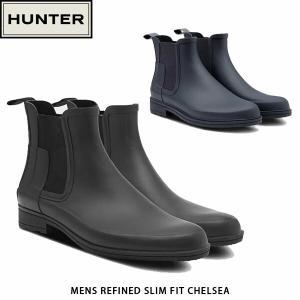 ハンター HUNTER メンズ レインブーツ 長靴 オリジナル リファインド チェルシーブーツ サイドゴア ショート 防水 レイン 梅雨 MFS9060RMA 国内正規品|geak
