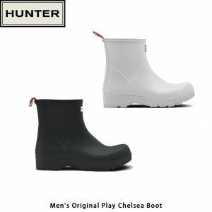 ハンター メンズ レインブーツ 長靴 オリジナル プレイ チェルシー ブーツ アンクルブーツ レインシューズ ラバーブーツ HUNTER MFS9088RMA 国内正規品|geak