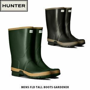 HUNTER ハンター メンズ ガーデナーブーツ MENS FLD TALL BOOTS RMA GARDENER MFT9074RMA 国内正規品|geak