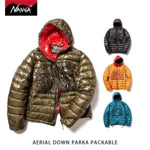 ナンガ NANGA メンズ ダウンジャケット エアリアル ダウンパーカー パッカブル 羽毛 中綿 防寒 AERIAL DOWN PARKA PACKABLE NAN048 geak