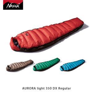 ナンガ NANGA 寝袋 オーロラライト 350 DX レギュラー AURORA light 350 DX Regular ダウン シュラフ マミー型 アウトドア キャンプ 登山 NAN061|geak