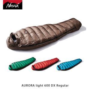 ナンガ NANGA 寝袋 オーロラライト600DX レギュラー AURORA light 600 DX Regular ダウン シュラフ マミー型 アウトドア キャンプ 登山 NAN073|geak