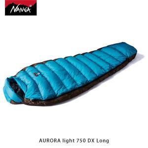 ナンガ NANGA 寝袋 オーロラライト750DX ロング AURORA light 750 DX Long ダウン シュラフ マミー型 アウトドア キャンプ 登山 NAN080|geak