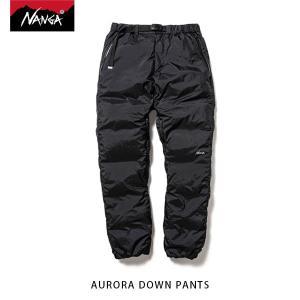 ナンガ NANGA オーロラダウンパンツ AURORA DOWN PANTS アウターダウンパンツ キャンプ アウトドア NAN146|geak