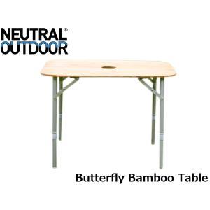 テーブル ニュートラル アウトドア NEUTRAL OUTDOOR バタフライバンブーテーブル NT-BT11 ブラウン 折りたたみ コンパクト 軽量 キャンプ BBQ 竹 木製 NTBT11 geak
