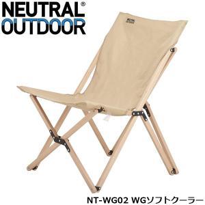 ニュートラルアウトドア NEUTRAL OUTDOOR ウッドチェア 折りたたみ 椅子 イス アウトドアチェア キャンプチェア いす お花見 Wood Chair NT-WH01 NTWH0138006 geak