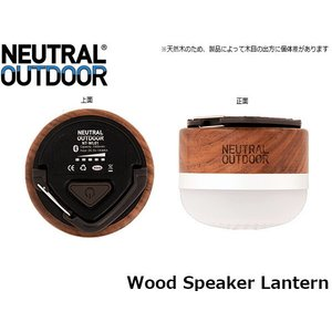 NEUTRAL OUTDOOR ニュートラルアウトドア 充電式LEDランタン Bluetoothスピーカー ウッドスピーカーランタン NT-WL01 NTWL01|geak