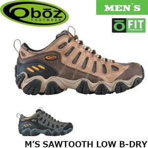 オボズ トレッキングシューズ 登山靴 マウンテンシューズ メンズ ソウトゥース ロー ビードライ スニーカー 防水 アウトドア キャンプ Oboz OBZ21401|geak