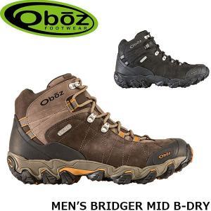 オボズ トレッキングシューズ 登山靴 マウンテンシューズ メンズ M'S BRIDGER MID B-DRY ブリッガー ミッド ビードライ 22101 防水 山登り Oboz OBZ22101|geak