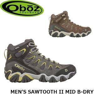 オボズ トレッキングシューズ 登山靴 マウンテンシューズ MEN'S SAWTOOTH II MID B-DRY ソートゥース II ミッド ビードライ 23701 山登り Oboz OBZ23701|geak