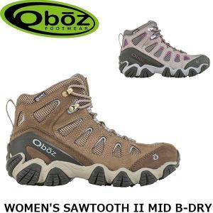 オボズ トレッキングシューズ 登山靴 マウンテンシューズ WOMEN'S SAWTOOTH II MID B-DRY ウィメンズ ソートゥース II ミッド ビードライ 23702 Oboz OBZ23702|geak