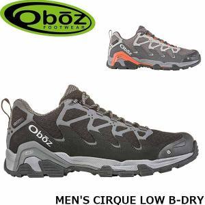 オボズ トレッキングシューズ 登山靴 マウンテンシューズ MEN'S CIRQUE LOW B-DRY サーク ロー ビードライ 41501 アウトドア キャンプ 山登り Oboz OBZ41501|geak