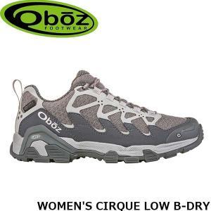 オボズ トレッキングシューズ 登山靴 マウンテンシューズ WOMEN'S CIRQUE LOW B-DRY ウィメンズ サーク ロー ビードライ 41502 山登り Oboz OBZ41502|geak