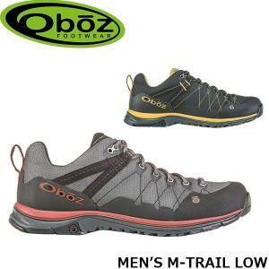 オボズ メンズ トレッキングシューズ 登山靴 マウンテンシューズ エムトレイル ロー MEN'S M-TRAIL LOW アウトドア キャンプ 山登り 41701 Oboz OBZ41701|geak