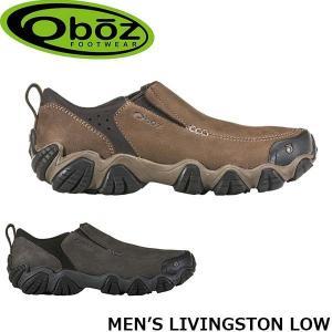 オボズ メンズ トレッキングシューズ 登山靴 マウンテンシューズ リビングストーン ロー MEN'S LIVINGSTON LOW キャンプ 山登り 80601 Oboz OBZ80601|geak