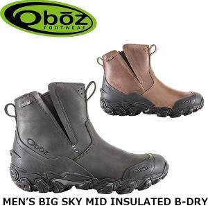 オボズ メンズ トレッキングシューズ 登山靴 マウンテンシューズ ビッグスカイ ミッド インシュレイテッド ビードライ キャンプ 山登り 82101 Oboz OBZ82101|geak
