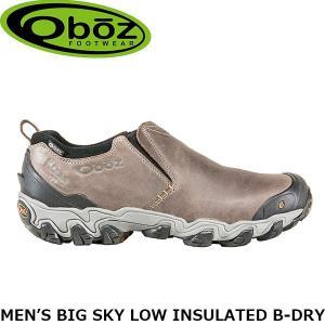 オボズ メンズ トレッキングシューズ 登山靴 マウンテンシューズ ビッグスカイ インシュレイテッド キャンプ 山登り 82601 Oboz OBZ82601|geak