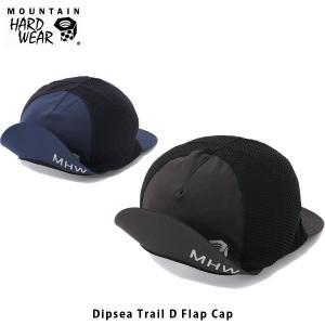 マウンテンハードウェア ディプシートレイルDフラップキャップ 帽子 ハット キャップ 通気性 アウトドア ハイキング キャンプ 野外フェス OE8245 国内正規品|geak
