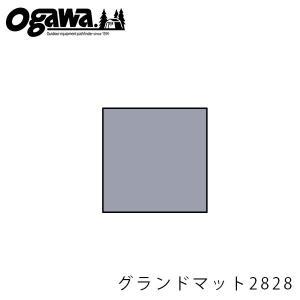 小川キャンパル グランドマット2828 テント オプション ...