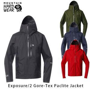 マウンテンハードウェア メンズ エクスポージャー2ゴアテックス パックライトジャケット アウター ジャケット 防水 防水透湿 ゴアテックス OM7409 国内正規品|geak