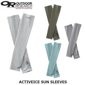 アウトドアリサーチ アクティブアイスサンスリーブ アームカバー サンスリーブ 手袋 日よけ OUTDOOR RESEARCH ACTIVEICE SUN SLEEVES OR19841739 国内正規品|geak