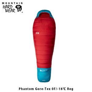 マウンテンハードウェア 寝袋 ファントムゴアテックス-18℃ Phantom Gore-Tex 0F/-18℃ Reg マミー型 シュラフ ダウン 羽毛 車中泊 撥水 OU7527 国内正規品|geak