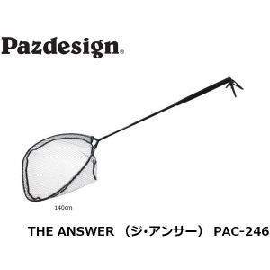 パズデザイン Pazdesign THE ANSWER (ジ アンサー) PAC-246 PAC246|geak