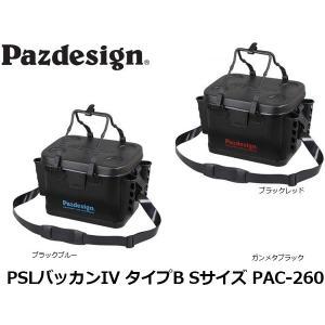 パズデザイン Pazdesign PSLバッカンIV タイプB Sサイズ PAC-260 PAC260|geak