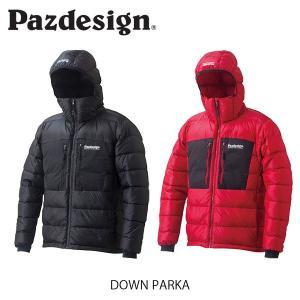 パズデザイン Pazdesign ダウンパーカ DOWN PARKA ダウンジャケット フィッシング 防寒着 中着 ミドラー フィッシングベスト 釣り PDJ-001 PDJ001|geak