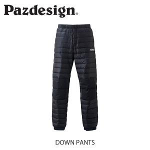 パズデザイン Pazdesign ダウンパンツ DOWN PANTS 防寒着 ミドラー フィッシングベスト 釣り PDP-001 PDP001|geak